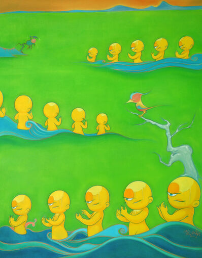 Yuxi Zhang, 'The Lost Generation', 2013