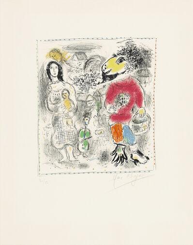 Marc Chagall, 'Petits paysans II', 1968