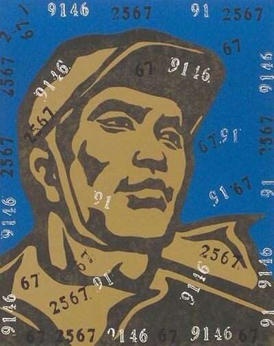 Wang Guangyi 王广义, 'The Belief', 1998