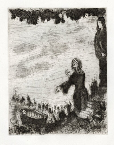 Marc Chagall, 'Moïse Sauvé des Eaux (Moses Saved from the Water)', 1956