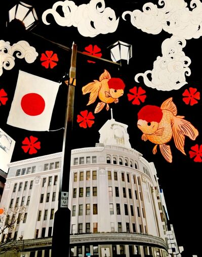 Hiro Ando, 'kohaku & flag', 2009