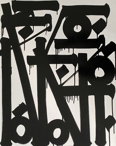 RETNA, 'Untitled', 2018