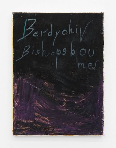 Tam Ochiai, 'Everyone Has Two Places (Berdychiv, Bishopbourne: Joseph Conrad) ', 2014