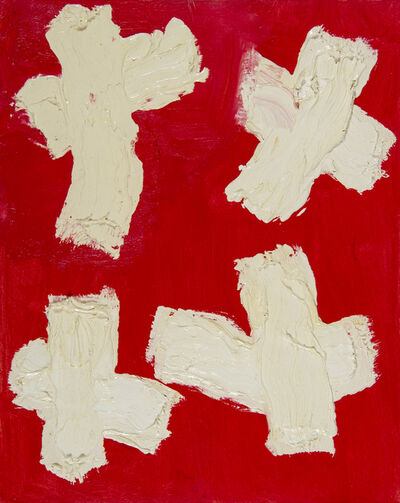 David Urban, 'Untitled', 2017