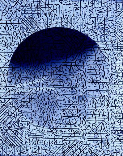 Ahmed Mater, 'Pre-Illumination 01', 2015