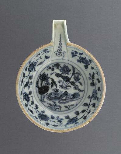 'Pouring Bowl', 14th century