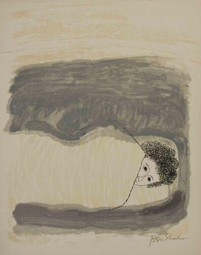 Ben Shahn, 'Childhood Illnesses from the Rilke Portfolio ', 1968