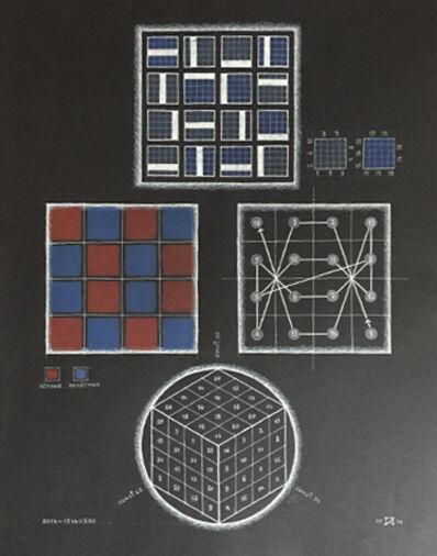 Alexander Pankin, 'Structure of Dürer's Square', 2014
