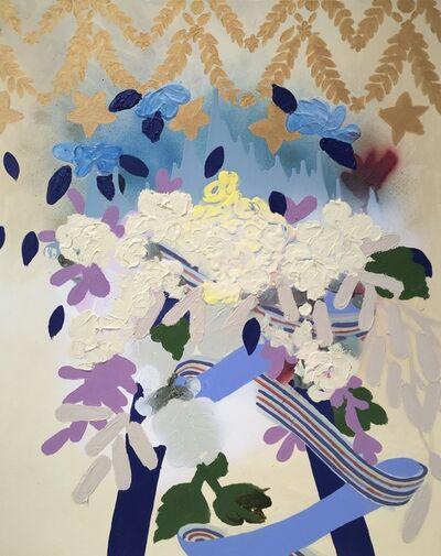 Ana Rodriguez, 'Untitled (Maize)', ca. 2019-2020