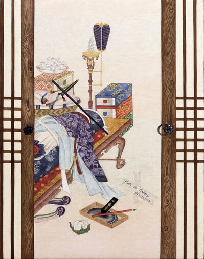 Kate Oh, 'Chaekgeori -Kate Oh Gallery invitation 책거리', 2018