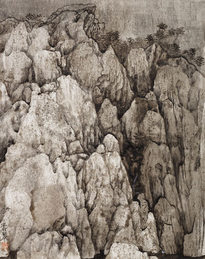 Wang Mansheng 王满晟, 'Mind Landscape Series No. 2  胸中丘壑系列2號', 2016