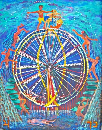 Thelma Appel, 'THE WHEEL OF FORTUNE from the Journey of the Tarot Series', 2009