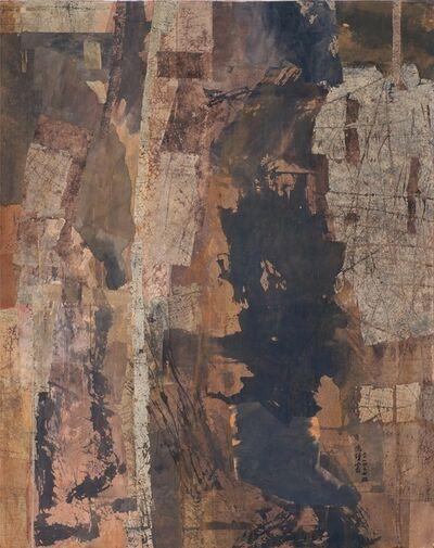 Fong Chung-Ray 馮鍾睿, '14-24 ', 2014