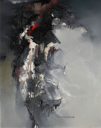 Gao Xiao Yun 高小云, '渡影 Rowing Shadow', 2018