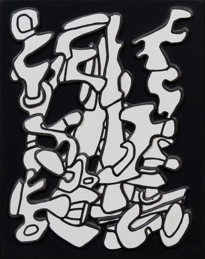 Jean Dubuffet, 'Arborescences I', c. 1972