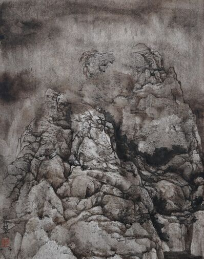 Wang Mansheng 王满晟, 'High in the Clouds', 2016