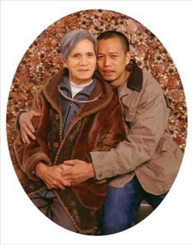 He Yunchang 何云昌, 'One Rib 一根肋骨', 2008