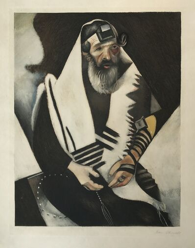 Marc Chagall, 'The Praying Jew (Rabbi of Vitebsk)', 1937
