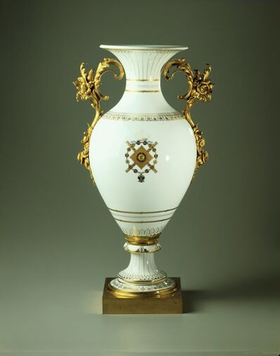 Imperial Porcelain Factory, 'Vase', 19th c.