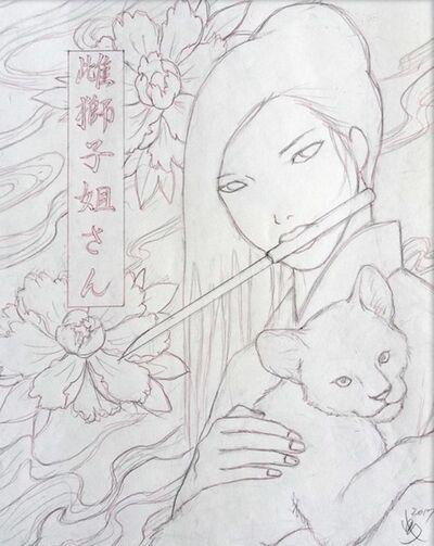 Yumiko Kayukawa, 'Sister Lioness', 2017