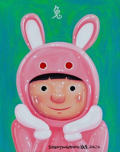 Shen Jingdong, 'Chinese Zodiac-Rabbit', 2020