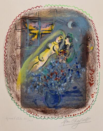 Marc Chagall, 'Dedication | Dédicace', 1968