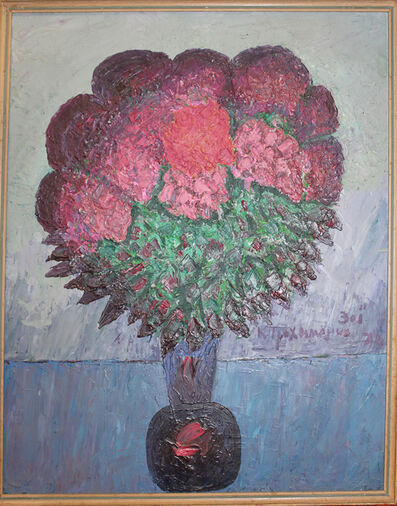 Clement Trofimenko, 'Carnations', 1972