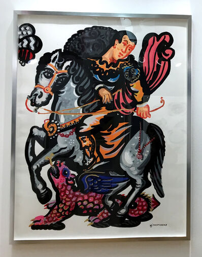 Apostolos Chantzaras, 'Rider and the Pink Dragon', 2018