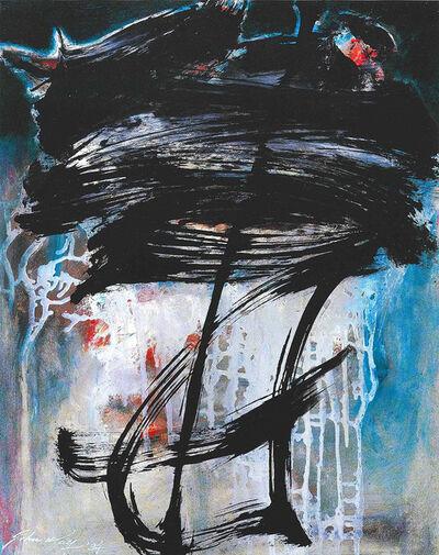 John Way 魏樂唐, 'Untitled '84 II', 1984