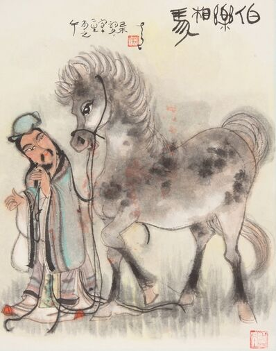 Huang Yao, 'Bo Le Assessing the Horse'