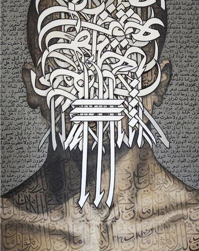 Ayad Alkadhi, 'I.D. 3', 2017