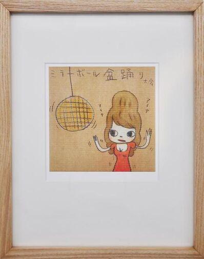 Yoshitomo Nara, 'Mirror Ball Bon Dance (Framed Official Print)', 2010-2020