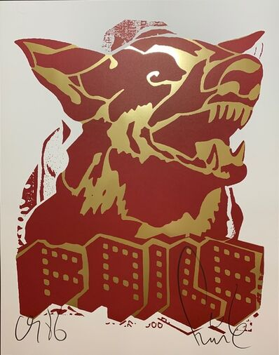 FAILE, 'FAILE DOG 2003 Brooklyn Studio's Print with Gold Leaf ', 2018