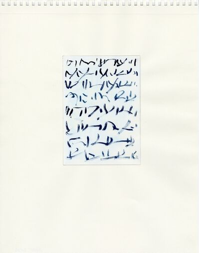Elizabeth Enders, 'Untitled/ Marks/ Blue VIII', 2000
