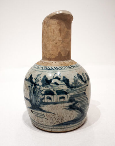 Zhang Jian-Jun 張健君, 'China Chapter: New Village Pot', 1999