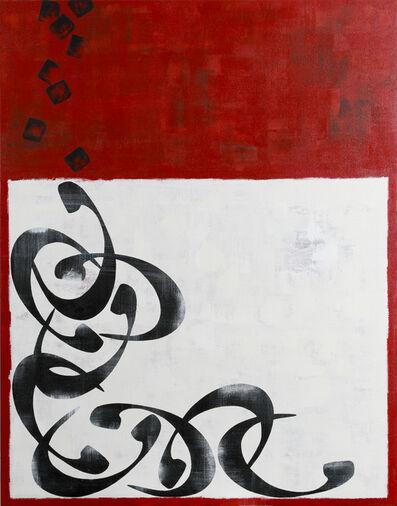 Azita Panahpour, 'Shattered Poems No. 27', 2017