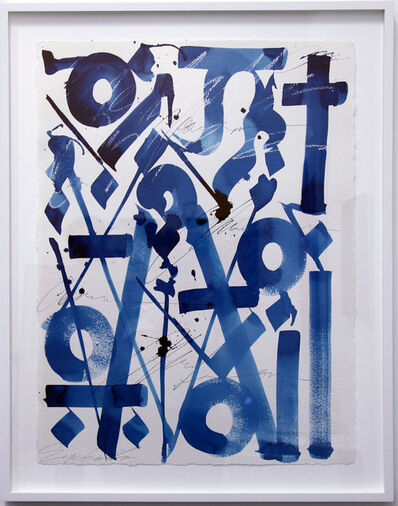 RETNA, 'Eye Balls On Me', 2016