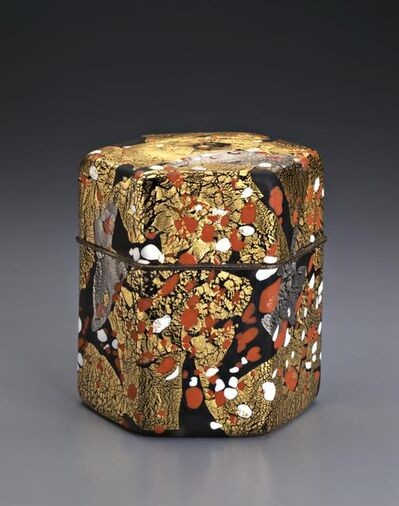 Kyohei Fujita, 'Red and White Plum Blossoms', 1990
