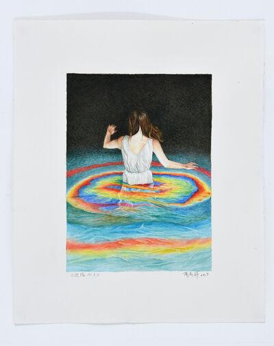 Shang Chengxiang 商成祥, 'Borderline', 2017