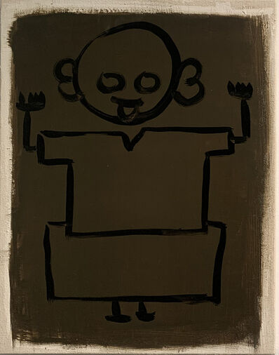 Gonzalo Cao, 'Lindo Mon', 2009