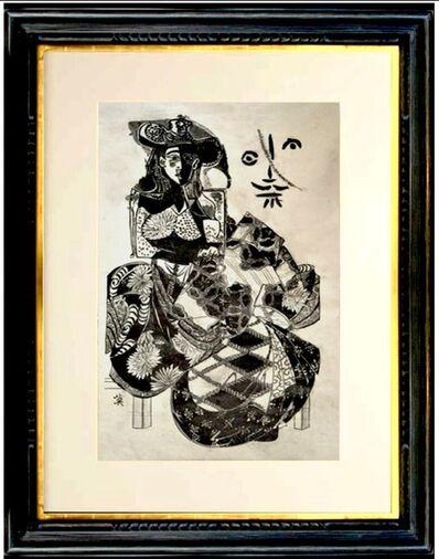 Wolfe von Lenkiewicz, 'Delirious Picasso - The Flower Girl ', 2015