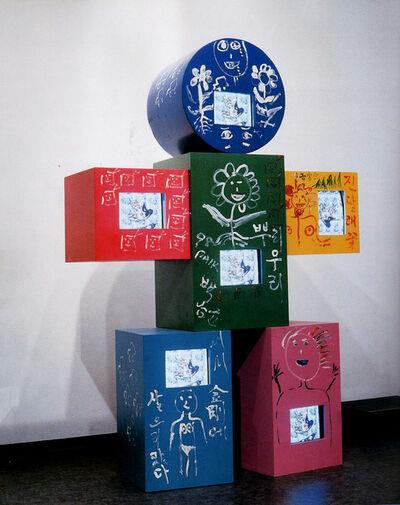 Nam June Paik, 'Flowerchild', 1998