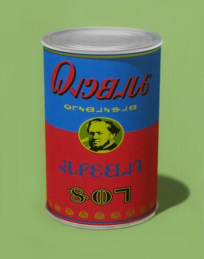 Edward Bateman, 'Anniversary Sup No. 3', 2012
