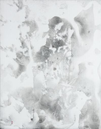 CHEN ZHENG-LONG 陳正隆, 'Bamboo Stone 1905 竹石圖1905 ', 2019