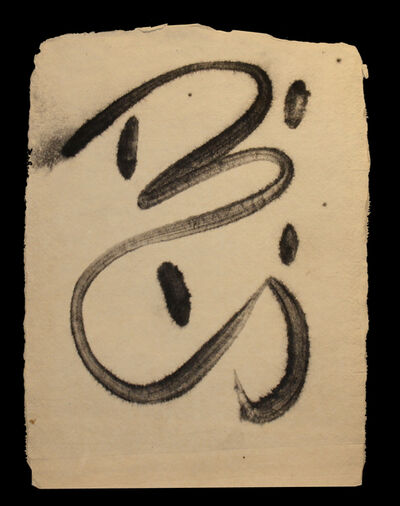Manisha Parekh, 'Untitled (Calligraphic 22)', 1994