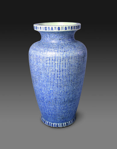 """'Large vase with ten thousand """"shou"""" characters', 52nd year of the Kangxi reign (1713)-Qing dynasty"""