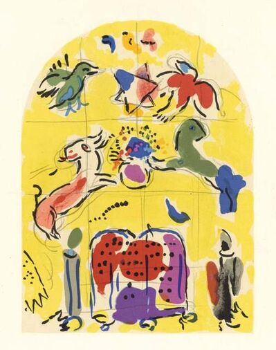 Marc Chagall, 'The Jerusalem Windows: Levi Sketch', 1962