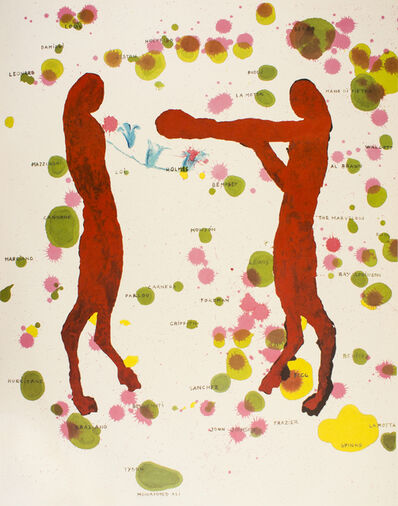 Giuseppe Gallo, 'Boxers, Olympic Games Beijing 2008', 2008