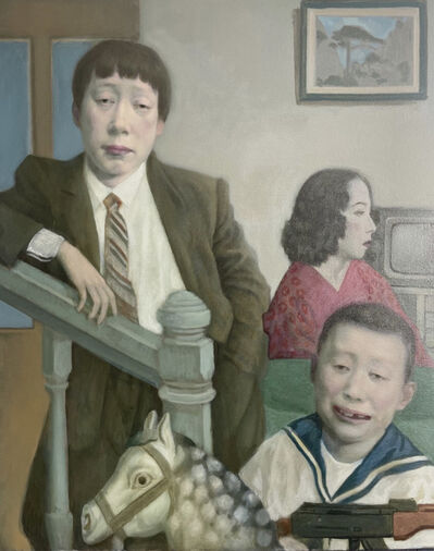 Jeffrey Chong Wang, ' Childhood Memory', 2021