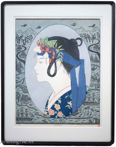 Ryusei Okamoto, 'South Island Festival Girl', 1982